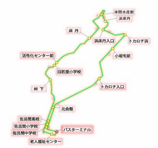 佐呂間町ふれあいバス町内路線時刻表 佐呂間町の紹介 佐呂間町